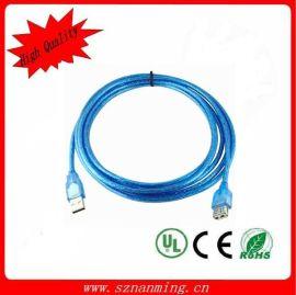 USB延长线 /转接线/数据线 公母延长线