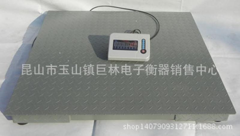1-3吨电子小地磅,1.0米*1.2米小地磅,2吨1.2米*1.2米小地磅价格