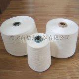 紧赛纺粘胶纱32支100%粘胶裕邦纺织有现货