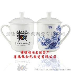陶瓷办公泡茶杯定制厂家