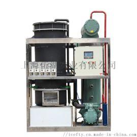 江苏管冰机片冰机 制冰机销售安装维保