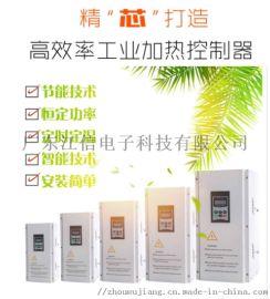 电磁加热器多种利用,电磁加热控制器原理