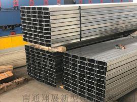 大量现货供应 Q235A材质C型钢Z型钢