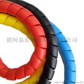 厂家直销电线电缆螺旋保护套