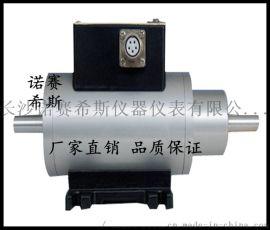 小型动态扭矩传感器 小牛米的动态扭矩传感器