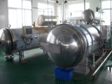 海蔘燕窩不鏽鋼全自動殺菌鍋廠家海產品殺菌鍋