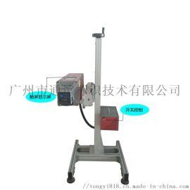 二维码**打标_co2激光打标机二氧化碳非金属打标