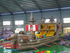 孩子们非常喜欢的新型游乐设备 海盗船充气城堡