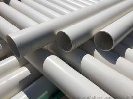 upvc管材,pvc 给水管,灌溉管,pvc塑料管规格, 150供水管