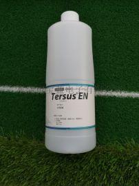 信越抗菌除臭光触媒Tersus IN 日本原装进口