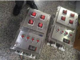 BXK-316不锈钢防爆防腐控制箱