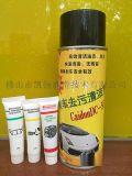汽车制动保养润滑剂 导向销润滑脂 刹车消音油膏