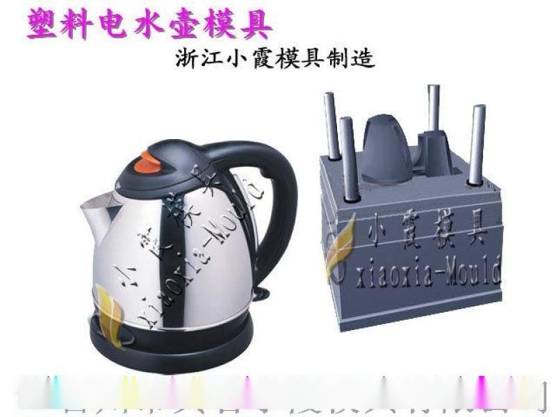 1.2L电水壶壳模具 精品高端模具