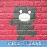 幼儿园环保防撞墙室内软装专用悬浮地板安装施工厂家