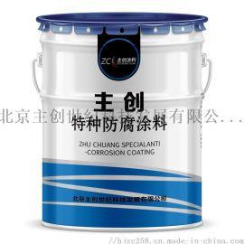 食品级环氧涂料可与食品接触无毒防腐漆