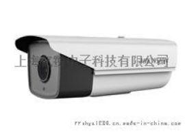 海康威视DS-2CD5A52F-IZH 日夜型筒型500万网络摄像机