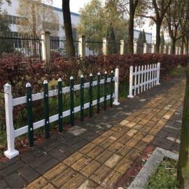 花园栅栏@学校花坛栏杆@塑钢草坪护栏