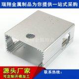 分体铝合金外壳电源铝盒线路板控制器铝型材壳体加工