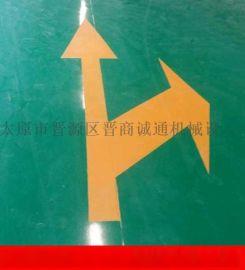 海南划线机道路划线漆马路划线油漆
