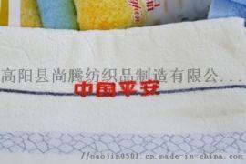 酒店毛巾厂家直销柔软吸水加厚的纯棉毛巾浴巾支持定做
