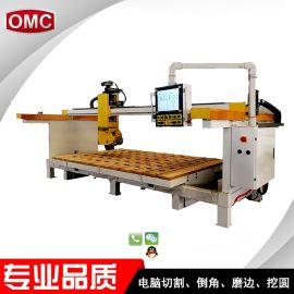 CNC全自动五轴数控切割机 石英石台面加工中心