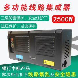新一代電源分理器多功能電源集中盒電源分理器線路整理