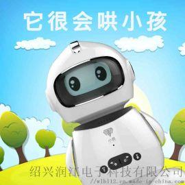 小小勇早教機 早教機器人 智慧早教