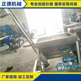 螺旋上料机可移动式 自动上料机PVC