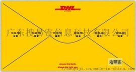 汕頭DHL快遞人工服務下單DHL上門取件服務電話