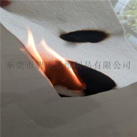 东莞批发高铁防座垫阻燃羊毛棉 消音棉阻燃棉生产厂家