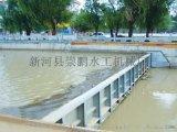 河北優質液壓壩  鋼壩  鋼壩門生產廠家