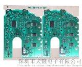 供应TMX135F3.8 12V吊扇控制板pcba