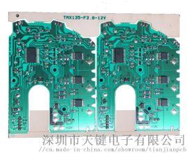供應TMX135F3.8 12V吊扇控制板pcba