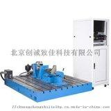 横式耐久试验机VS-2001HVT