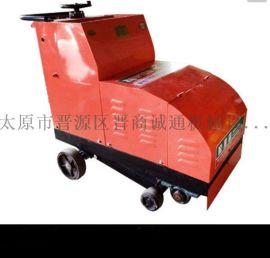 山东潍坊市路面刻纹机新型路面防滑切缝机厂家发货