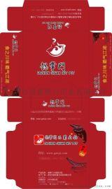 logo餐巾纸/盒抽餐巾纸印刷广告的深圳餐巾纸厂家