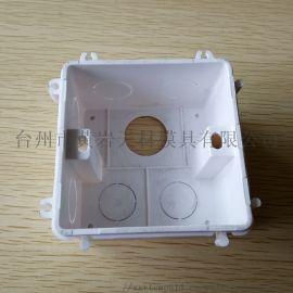 黄岩线盒模具86线盒 阻燃线盒