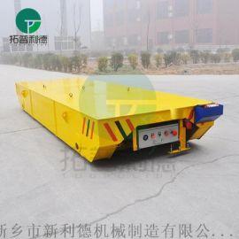 辽宁32吨重型轨道车 仓储物流模具周转车