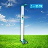 上禾科技SH-300G身高體重秤