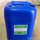 厂家直销植物油酸 十八碳烯酸 现货供应