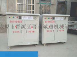 湖南益阳蒸汽加热器 全自动燃油桥梁养护器