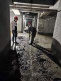 蘭州市新建污水池堵漏