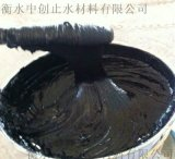 水渠密封專用型聚氯乙烯膠泥A聚氯乙烯膠泥廠家