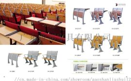 专业生产礼堂椅,课桌椅,影剧院