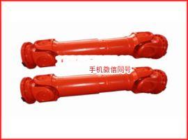 供应SWC-BH传动轴万向联轴器厂家直销全国发货