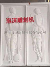 广西EPS泡沫雕刻机桂林泡沫雕刻机厂家直销