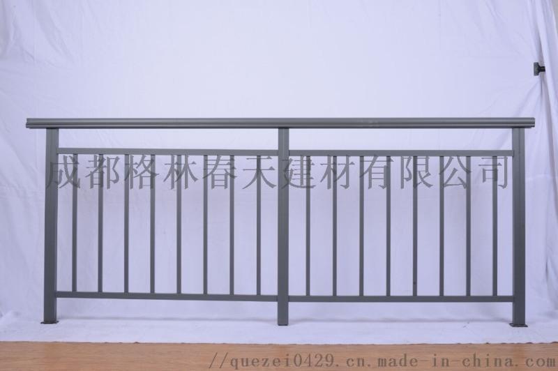 成都铝合金栏杆多少钱一米