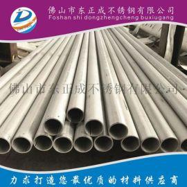 广西不锈钢工业焊管,广西不锈钢工业管