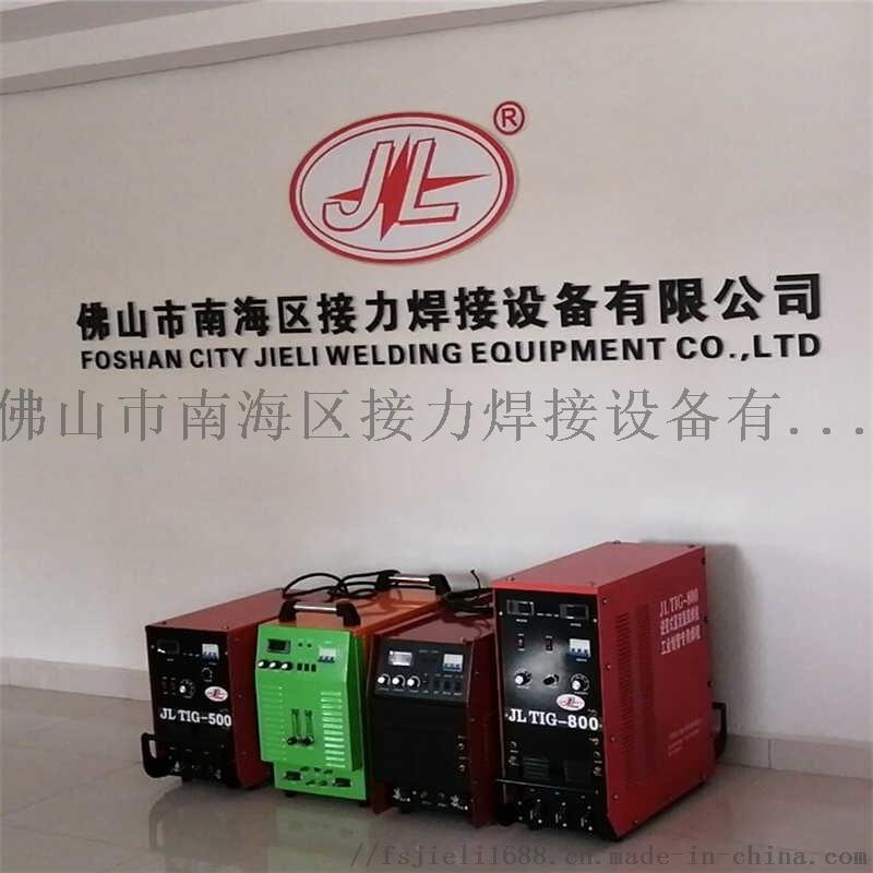 自动焊机厂家 多功能家用焊机氩弧焊电焊 等离子氩弧焊机