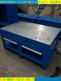 飞模工作台 省模工作台 工模工作台 重型钢板工作台